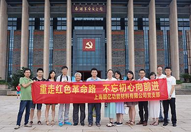 重走红军路-南湖革命纪念馆